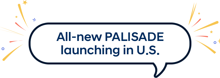All-new Palisade launching in US image with sparkles